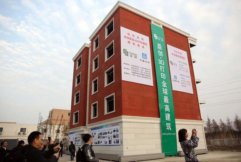 credit: https://3dprint.com/38144/3d-printed-apartment-building/